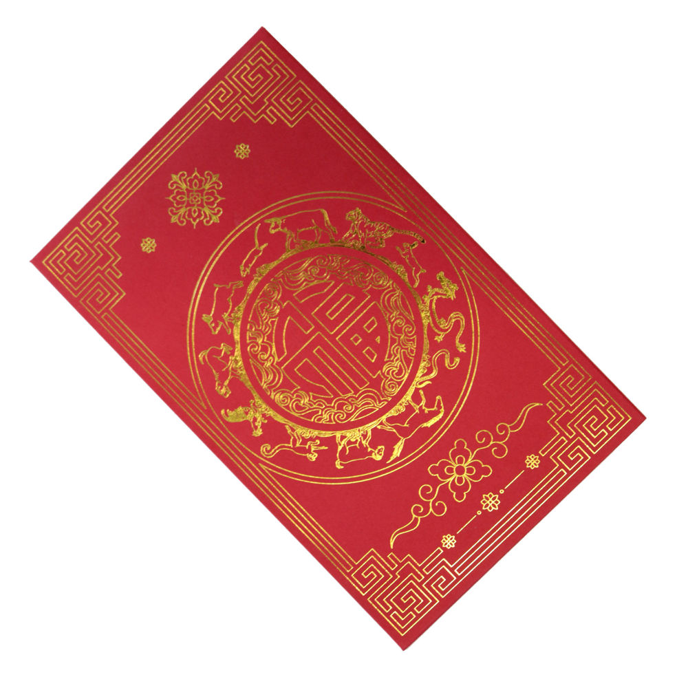 Complimentary Red Envelope